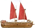 Βυζαντινό Πολεμικό Πλοίο- ΜΕΙΖΩΝ ΔΡΟΜΟΝΑΣ